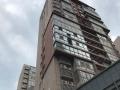 滑县 蔚然国际13号楼16楼1602 写字楼 1