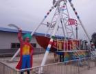 海盗船价格儿童游乐设施