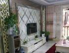 9119凤西广场3室精装家具家电齐全房子出租