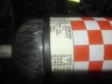 消防正压式空气呼吸器霍尼韦尔C900
