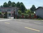 中华山庄 农家庭院出售