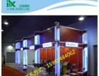 立欣火热供应云南高水平展台制作 标准展位特装设计