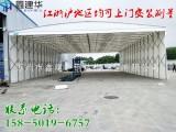 上海市奉贤区鑫建华定做仓库推拉式货蓬白色帆布雨棚大型物流雨蓬