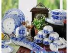 批发陶瓷餐具 厂家生产供应陶瓷餐具