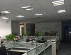 科学城科汇金谷 383平方 写字楼 精装 一层一户