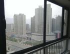 林州市开元国际公寓