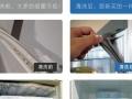 莆田专业上门清洗冰箱【水立方环保科技】专业清洗团队