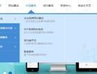 广州水禾田专业网站建设公司