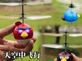 厂家直销感应小鸟飞行器玩具 电动红外感应飞行玩具 批发