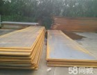 中深厂家 热门铺路钢板江门市七堡工地施工钢板生产