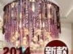 中山古镇圆形厂家新款led批发现代平板水晶低压灯玻璃吸顶客厅灯