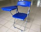 折叠培训椅,网布培训椅,塑料培训椅,学校培训椅,培训课桌椅