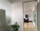 商会大厦精装362平带空调家具出租