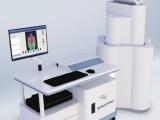 医用红外热成像全身健康评估系统