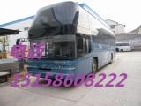 乘坐瑞安到唐河的汽车18989775785长途大巴