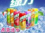 台湾进口饮料 绿力水蜜桃芒果葡萄菠萝番石