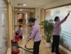家家乐专业保洁服务