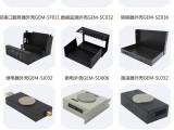 电力控制器外壳 钣金外壳 免费设计打样加工定制