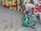 聊城电缆回收聊城废旧电缆回收