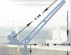 四百公斤三十米装修用吊机八百元不刀