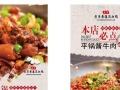 南昌菜单设计/海报设计/广告设计