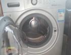 三星洗衣机出售