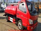烟台5吨消防车现在价格 出售消防车型号齐全