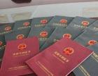 广州申请专利多少钱?怎么申请?麦盾告诉你
