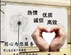 **水电温州平阳站 1室 1厅 100平米 整租