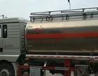 油罐车东风欢迎订购油罐车 有各种二手车
