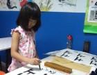 大兴硬笔书法培训班6-8岁开始招生 免费试听 小班制