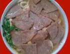 本店对外传授正宗潍县鸡鸭和乐制作技术及配方