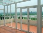 青岛修理门窗纱窗 换玻璃换纱网 晒衣架 铝塑门窗 不锈钢铁艺