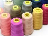 204优质全光纯涤纶缝纫线608粗线制线厂批发