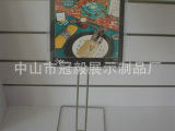 生产供应 桌面广告展示架 精致不锈钢旋转展示架