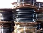 芜湖戈江区电缆线回收 芜湖繁昌电缆线回收价格 南宁电缆回收
