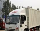 出租4.2米箱式货车