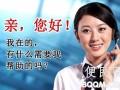 欢迎访问长沙普田燃气灶官方网站%全市售后服务维修咨询电话