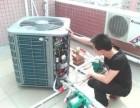空气能太阳能热水器维修 30分钟上门