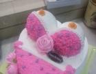 生日蛋糕免费配送