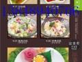 韩式自助烧烤纸上烧烤厨师 韩国料理