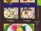 韩国自助餐加盟
