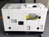 12kw静音柴油发电机电启动发电机
