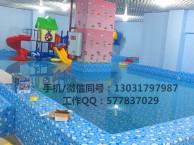 山东儿童游泳设备加盟中号婴儿游泳池亚克力多功能洗澡设备定做