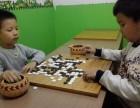 洛阳弈学堂少儿围棋培训 小班教学 免费试听