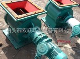 星形卸料器价格 星型卸料器厂家 图片