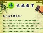 黄州暑假初一数学英语衔接班