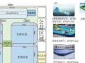 泗县·公益水上乐园全民大冲关