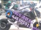 小乌龟电动摩托转让700元