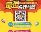 淘宝返利机器人安全吗 淘宝领优惠卷的app